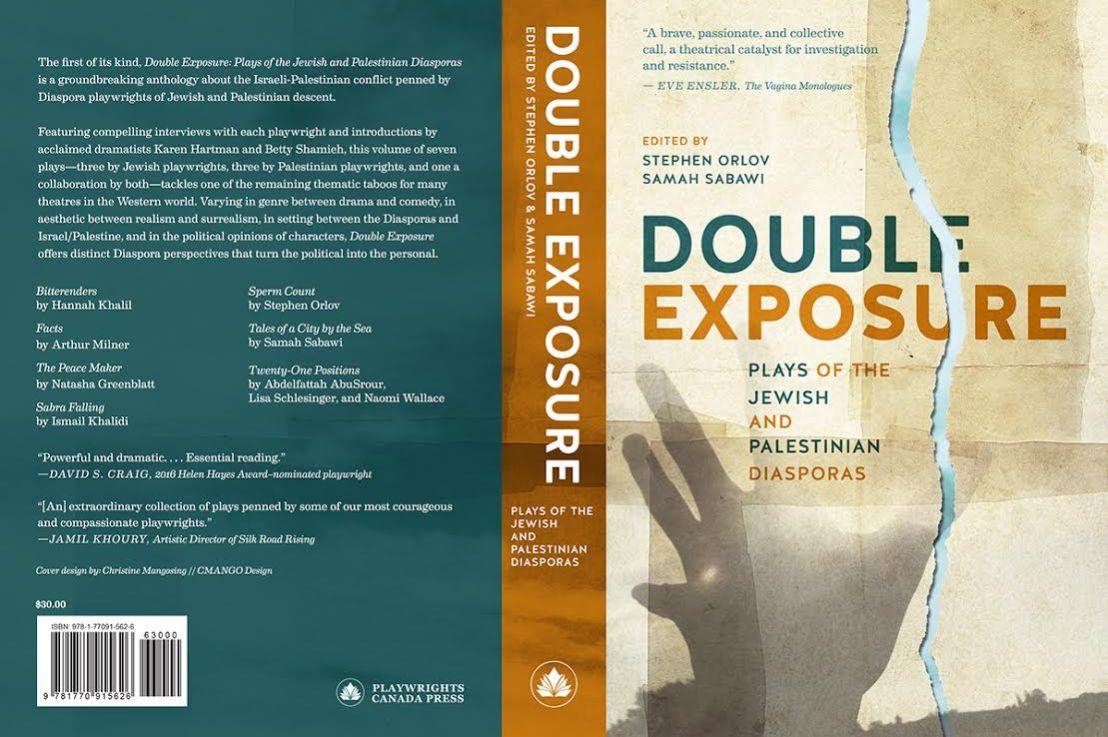 Edited by Stephen Orlov and SamahSabawi